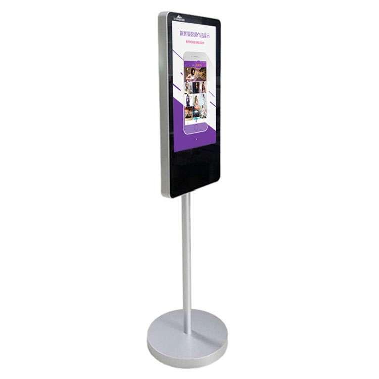 26寸立式广告机
