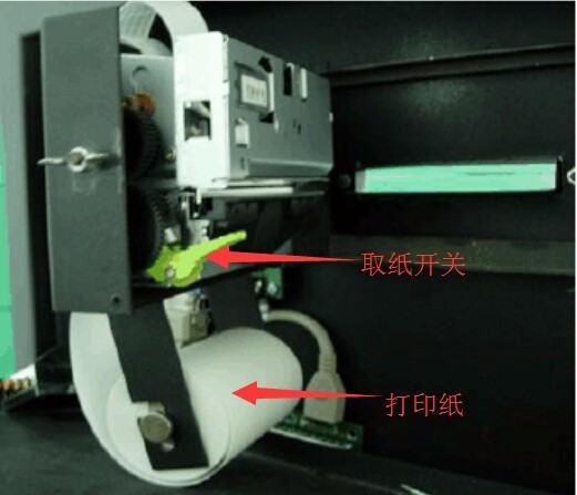排队叫号机更换打印纸